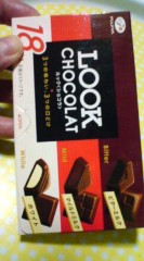 菊池隆志 公式ブログ/『ルックチョコレート♪o(^-^)o 』 画像1