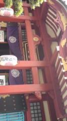 菊池隆志 公式ブログ/『徳大寺♪o(^-^)o 』 画像3