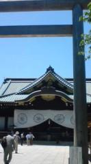 菊池隆志 公式ブログ/『靖国神社o(^-^)o 』 画像3
