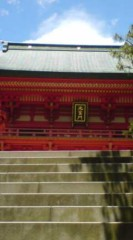 菊池隆志 公式ブログ/『穴八幡宮♪o(^-^)o 』 画像2