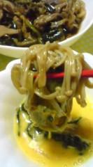 菊池隆志 公式ブログ/『朝食は豚すき♪( ●^o^●) 』 画像3