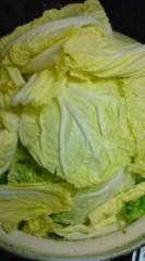 菊池隆志 公式ブログ/『白菜1/2♪ o(^-^)o』 画像3