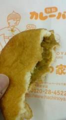 菊池隆志 公式ブログ/『本日のカレーパン♪』 画像3