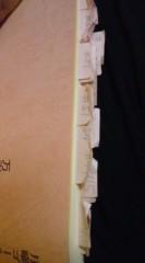 菊池隆志 公式ブログ/『万引きG メン二階堂雪�』♪ 画像2
