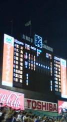 菊池隆志 公式ブログ/『野球観戦♪(  ̄▽ ̄)』 画像3