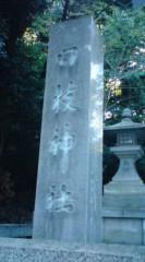菊池隆志 公式ブログ/『山王日枝神社( 男坂)♪』 画像1
