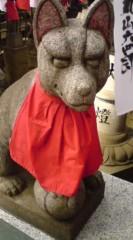 菊池隆志 公式ブログ/『狛狐コレクション!?o(^-^)o 』 画像2