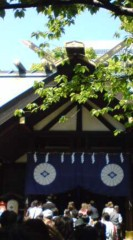 菊池隆志 公式ブログ/『御本殿♪& 御神木♪(  ̄▽ ̄)』 画像1
