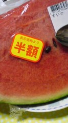 菊池隆志 公式ブログ/『朝スイカ♪o(^-^)o 』 画像1