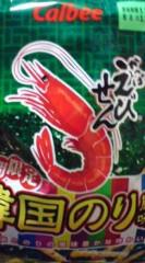菊池隆志 公式ブログ/『韓国海苔風味o(^-^)o 』 画像1