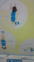 菊池隆志 公式ブログ/『フチ子♪o(^-^)o 』 画像2