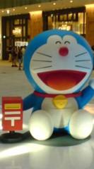 菊池隆志 公式ブログ/『ドラえもん♪(  ̄▽ ̄*)』 画像1