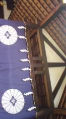 菊池隆志 公式ブログ/『御本殿♪& 御神木♪(  ̄▽ ̄)』 画像3