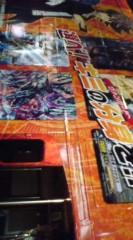菊池隆志 公式ブログ/『アニメ車!?( ゜_゜) 』 画像2