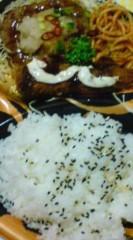 菊池隆志 公式ブログ/『和風おろしハンバーグ弁当』 画像2