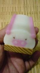菊池隆志 公式ブログ/『ブタさん蒲鉾♪o(^-^)o 』 画像2
