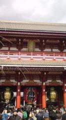 菊池隆志 公式ブログ/『浅草寺& スカイツリー♪o(^-^)o 』 画像1