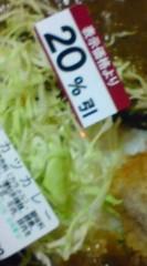 菊池隆志 公式ブログ/『カツカレーo(^-^)o 』 画像1