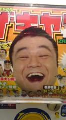 菊池隆志 公式ブログ/『ザキヤマストラップo(^-^)o 』 画像1