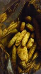 菊池隆志 公式ブログ/『ばかうけワサビ醤油味』 画像2