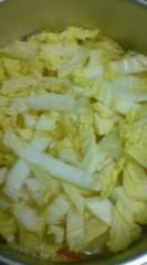 菊池隆志 公式ブログ/『野菜追加o(^-^)o 』 画像1