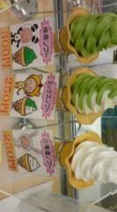 菊池隆志 公式ブログ/『抹茶ソフトクリーム♪(  ̄▽ ̄)』 画像1