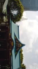 菊池隆志 公式ブログ/『バナナ献上!?o(^-^)o 』 画像1