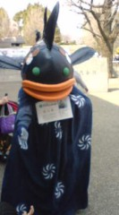 菊池隆志 公式ブログ/『名刺貰った!?( ゜_゜) 』 画像1