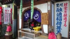 菊池隆志 公式ブログ/『金銀融通♪(*≧∀≦*)』 画像1