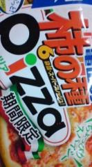 菊池隆志 公式ブログ/『柿の種ピザ味o(^-^)o 』 画像1