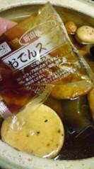 菊池隆志 公式ブログ/『だし追加ぁ♪o(^-^)o 』 画像2
