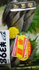 菊池隆志 公式ブログ/『うるめいわし刺身♪o(^-^)o 』 画像1