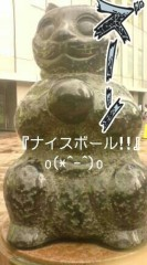 菊池隆志 公式ブログ/『キャッチングキャット!?o(^-^)o 』 画像1