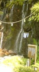 菊池隆志 公式ブログ/『滝&鯉& 神社o(^-^)o 』 画像1