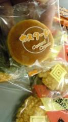 菊池隆志 公式ブログ/『お茶菓子♪o(^-^)o 』 画像2