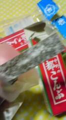 菊池隆志 公式ブログ/『都こんぶ♪o(^-^)o 』 画像3