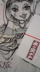 菊池隆志 公式ブログ/『万引きGメン・二階堂雪�♪』 画像3