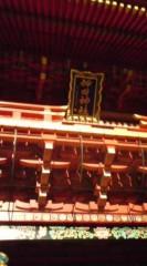 菊池隆志 公式ブログ/『参道から本殿♪(  ̄▽ ̄)』 画像2