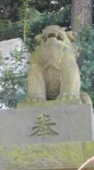 菊池隆志 公式ブログ/『代々木八幡宮♪o(^-^)o 』 画像2