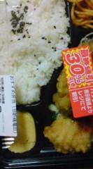 菊池隆志 公式ブログ/『甘酢鶏竜田弁当o(^-^)o 』 画像1