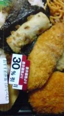 菊池隆志 公式ブログ/『海苔弁o(^-^)o 』 画像1