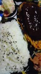 菊池隆志 公式ブログ/『ハンバーグ弁当♪( ●^o^●) 』 画像2