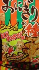 菊池隆志 公式ブログ/『おにぎりの種!?o(^-^)o 』 画像1