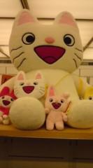 菊池隆志 公式ブログ/『ノンタンと一緒♪o(^-^)o 』 画像1