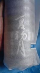 菊池隆志 公式ブログ/『夏初月♪o(^-^)o 』 画像2