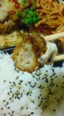 菊池隆志 公式ブログ/『和風おろしハンバーグ弁当』 画像3