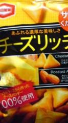 菊池隆志 公式ブログ/『チーズリッチo(^-^)o 』 画像1