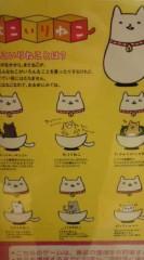 菊池隆志 公式ブログ/『はこいりねこの秘密o(^-^)o 』 画像1