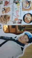 菊池隆志 公式ブログ/『ちい散歩フェアo(^-^)o 』 画像1