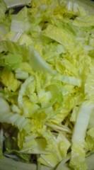 菊池隆志 公式ブログ/『白菜&肉♪o(^-^)o 』 画像1